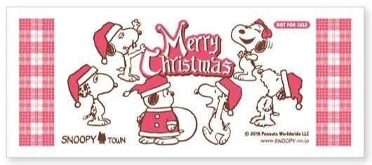 スヌーピータウンショップクリスマス2018きょうだいパーティーサンタ変装5