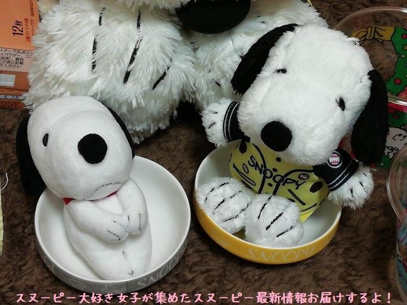 スヌーピーくじローソン2019年1月料理長コックシェフグッズスモールボウル11