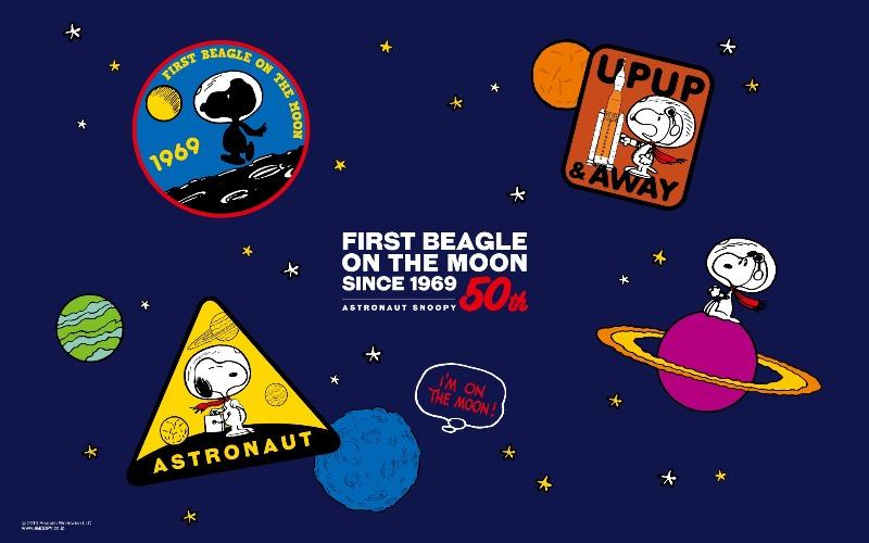 スヌーピー公式サイト壁紙待受画像2019年3月アストロノーツ宇宙飛行士1