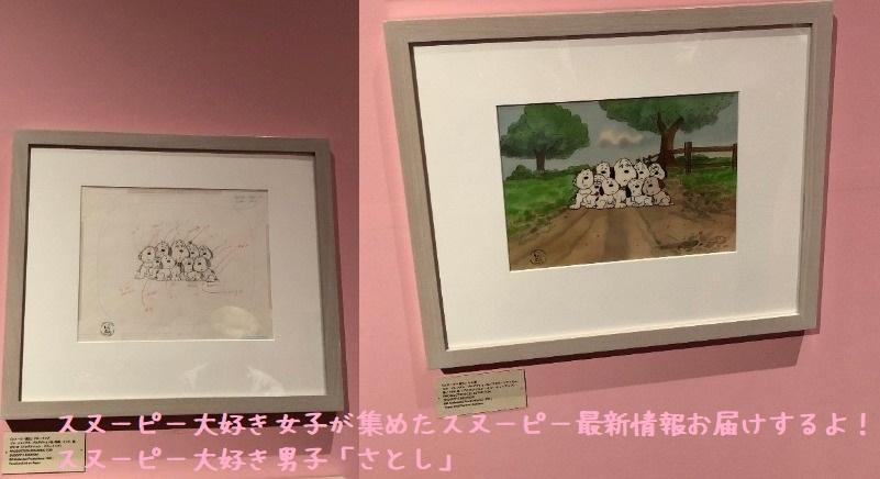 スヌーピーミュージアム名古屋さとしレポお気に入り原画生誕きょうだい1
