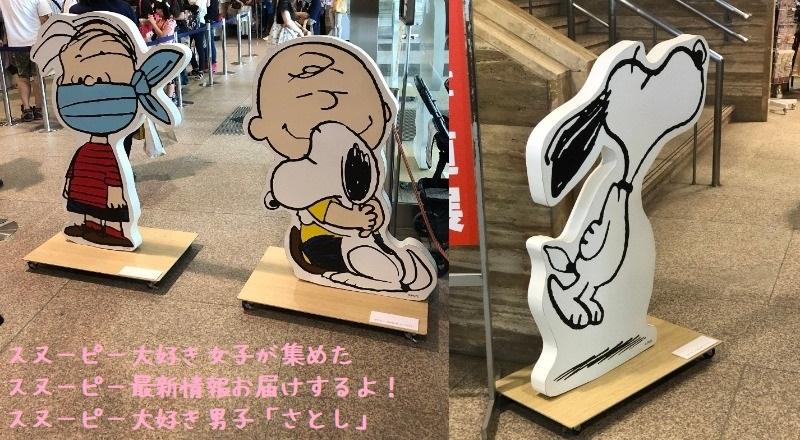 スヌーピーミュージアム名古屋さとしレポフォトスポット写真撮影歓迎1