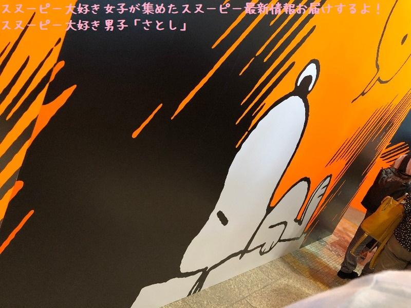 スヌーピーミュージアム名古屋さとしレポ会場看板お出迎えポスター歓迎2