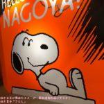 スヌーピーミュージアム名古屋さとしレポ会場看板お出迎えポスター歓迎3