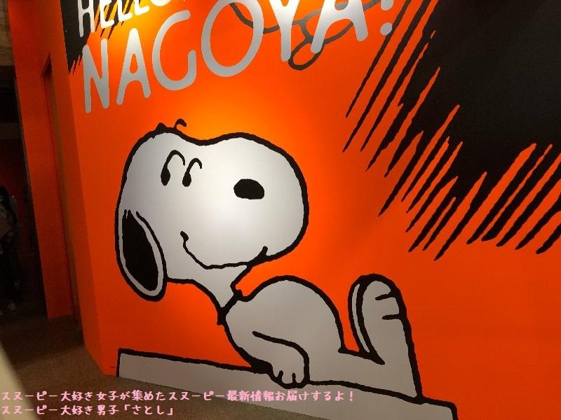 スヌーピーミュージアム名古屋展初日♪早速、行ってきたよ♪