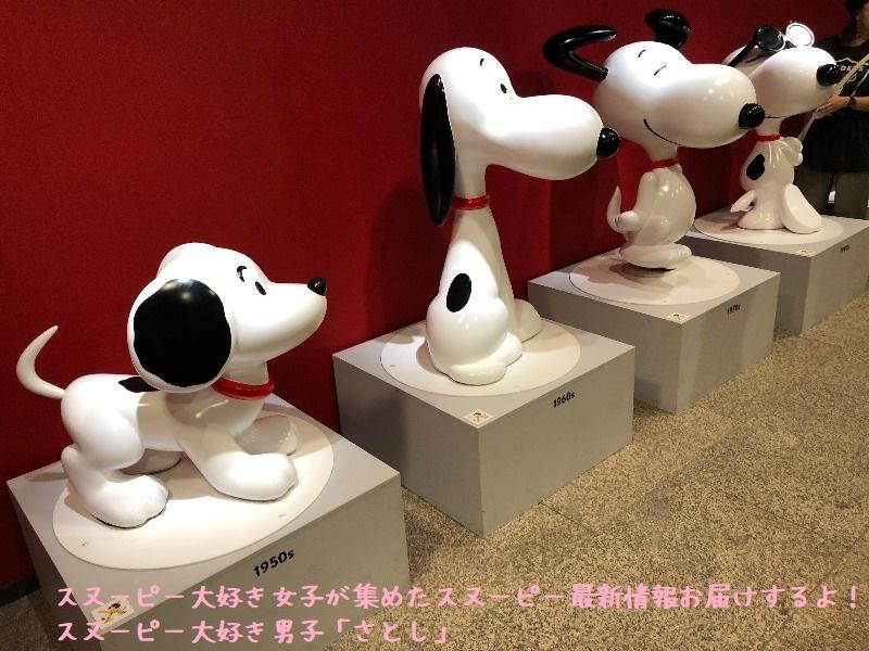 スヌーピーミュージアム名古屋さとしレポ年代写真おすすめ触りたい1
