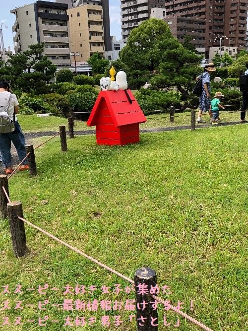 スヌーピーミュージアム名古屋さとしレポ赤い犬小屋屋根寝てる可愛い1
