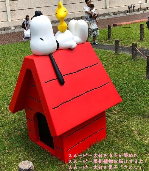 スヌーピーミュージアム名古屋さとしレポ赤い犬小屋屋根寝てる可愛い2