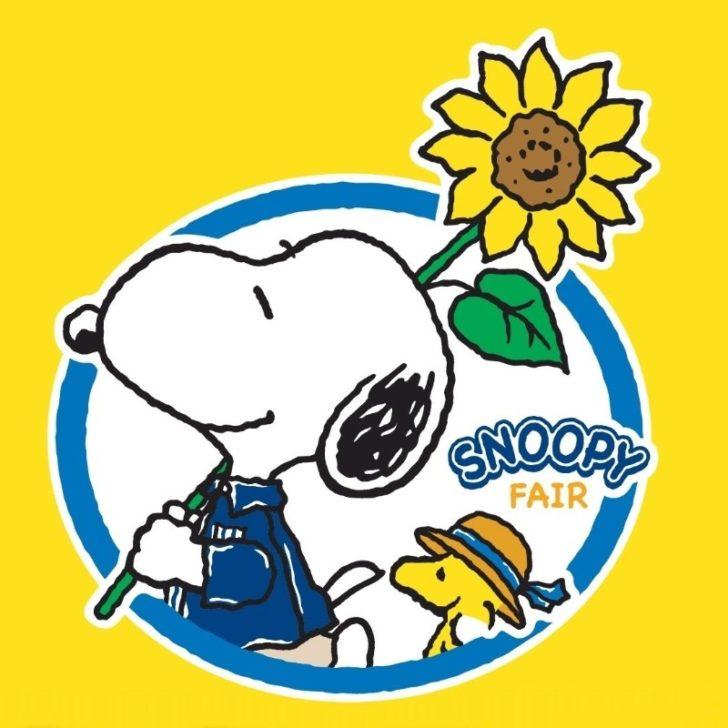 スヌーピーローソンコラボ2019618予告ロゴ予想ひまわり夏かわいい1