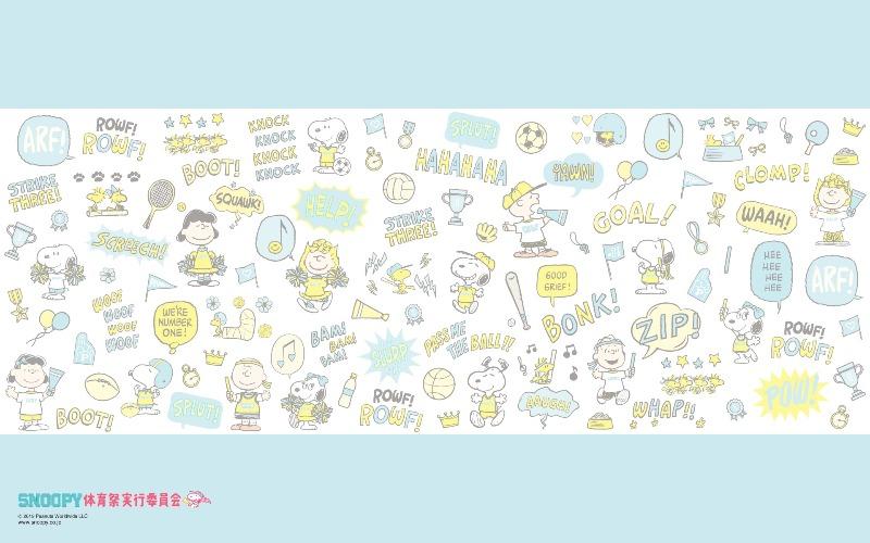 スヌーピー公式サイト壁紙待受画像2019年6月snoopy体育祭実行委員会2