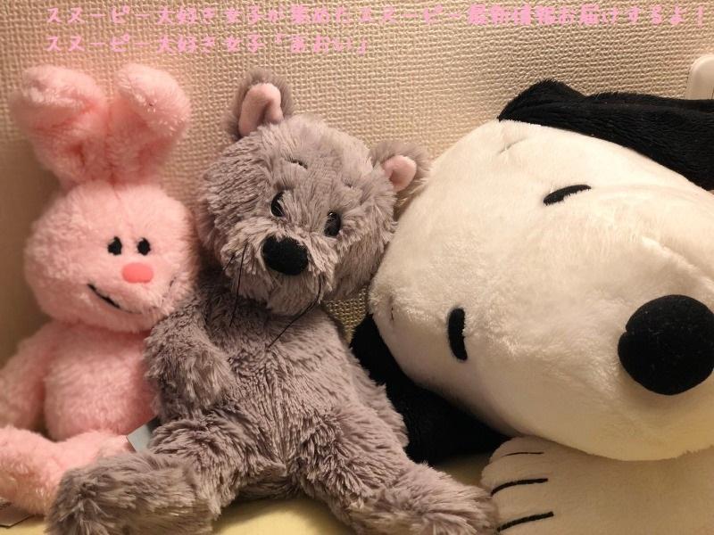 スヌーピー大好き女子ファンあおいミュージアム東京大阪ユニバUSJ抱き枕1