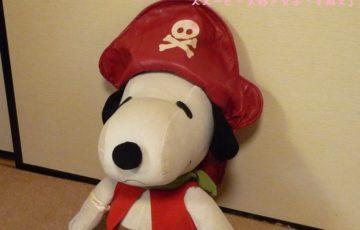 スヌーピー大好き女子ファンすぬえキャプテン赤い海賊ぬいぐるみかわいい1