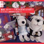 スヌーピータウンショップグッズ銀座2019牛若丸弁慶オラフタイムトラベル1