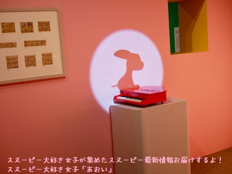 スヌーピーミュージアム大阪感想レポート限定かわいいラッパ緑グッズあおい11