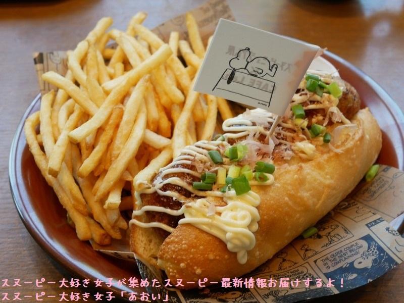 スヌーピーミュージアム大阪感想レポート限定かわいいラッパ緑グッズあおい3