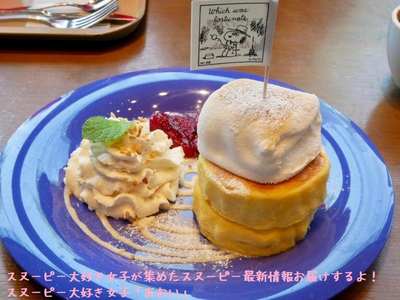 スヌーピーミュージアム大阪感想レポート限定かわいいラッパ緑グッズあおい4