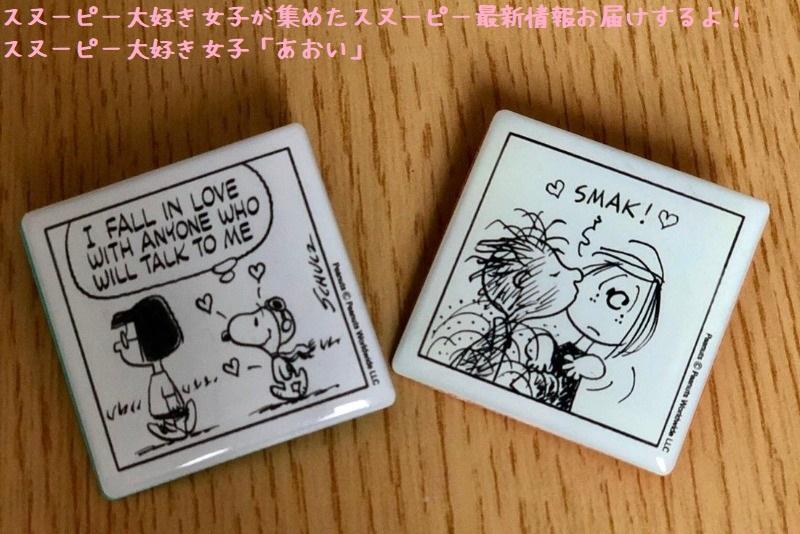 スヌーピーミュージアム大阪感想レポート限定かわいいラッパ緑グッズあおい6