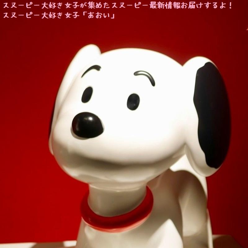 スヌーピーミュージアム大阪感想レポート限定かわいいラッパ緑グッズあおい7