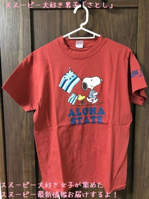 スヌーピーTシャツアロハシャツSUNSURF国旗デュークパイナップルハワイアメリカ1