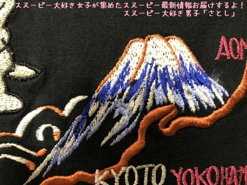 スヌーピーTシャツスカ黒2019JAPANマップテーラーTOYO刺繍アメカジ富士山1