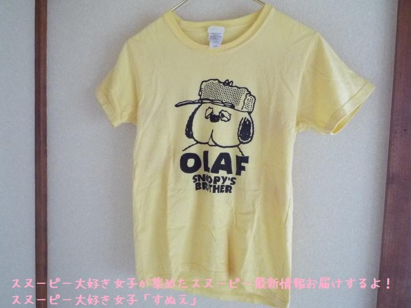 スヌーピーTシャツビーグル犬きょうだい弟オラフ黄色眠いふっくら好きすぬえ1