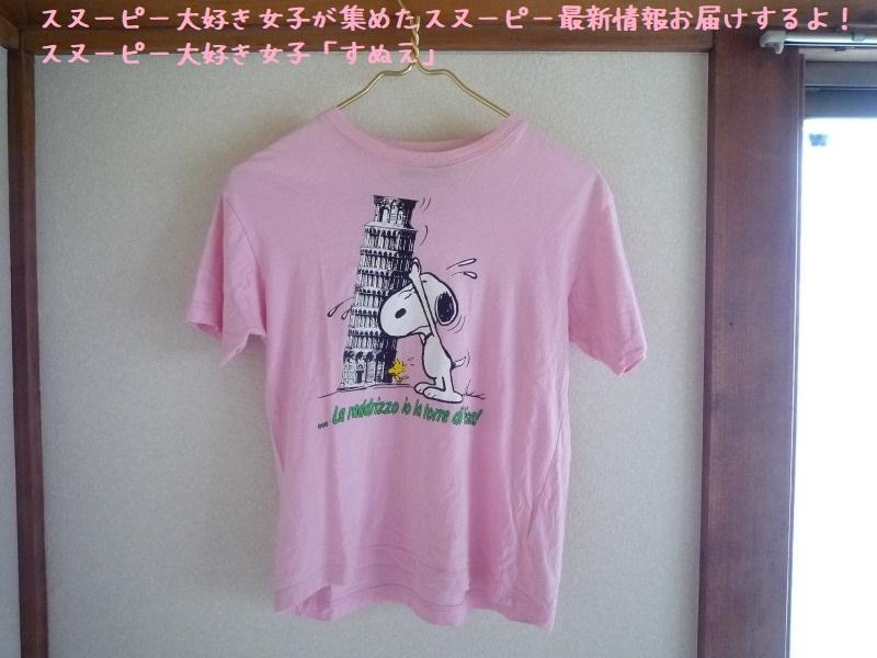 スヌーピーTシャツピサの斜塔倒れそう支えてるイタリアピンクすぬえかわいい1