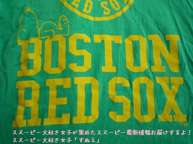 スヌーピーTシャツボストンレッドソックス寝そべってる足跡かわいい緑すぬえ2