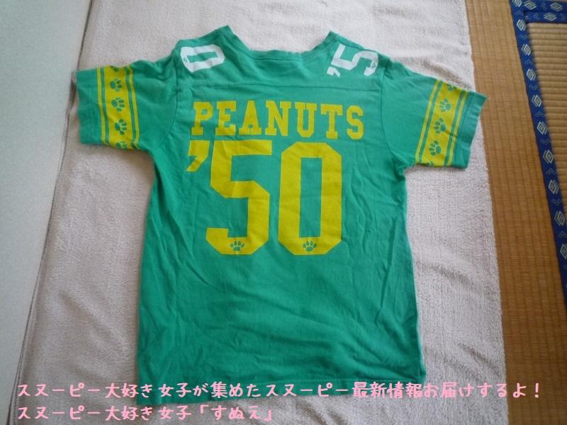 スヌーピーTシャツボストンレッドソックス寝そべってる足跡かわいい緑すぬえ3