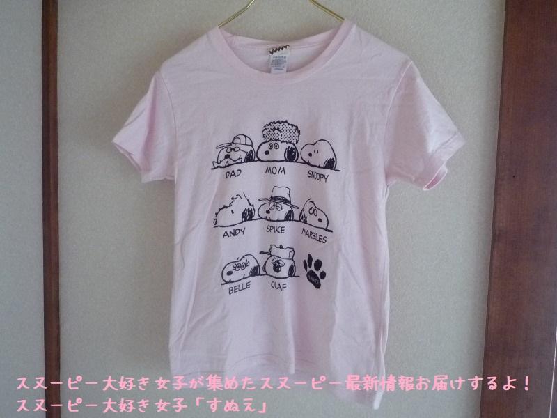 スヌーピーTシャツ家族ファミリーきょうだいパパママビーグル犬ピンクすぬえ1