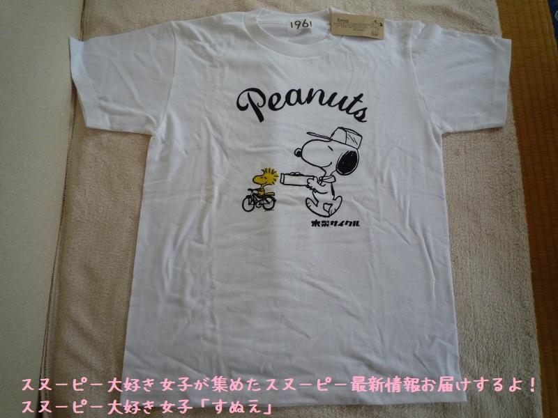スヌーピーTシャツ木梨サイクル白すぬえコラボ工具修理かわいいピーナッツ1