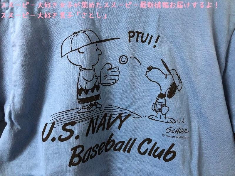 スヌーピーTシャツ野球バズリクソンズアメカジボール投げるチャーリーブラウン2