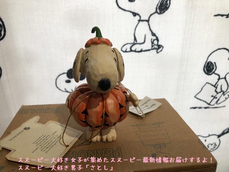 うめだスヌーピーフェスティバル2019グッズレビューハロウィンかぼちゃ17