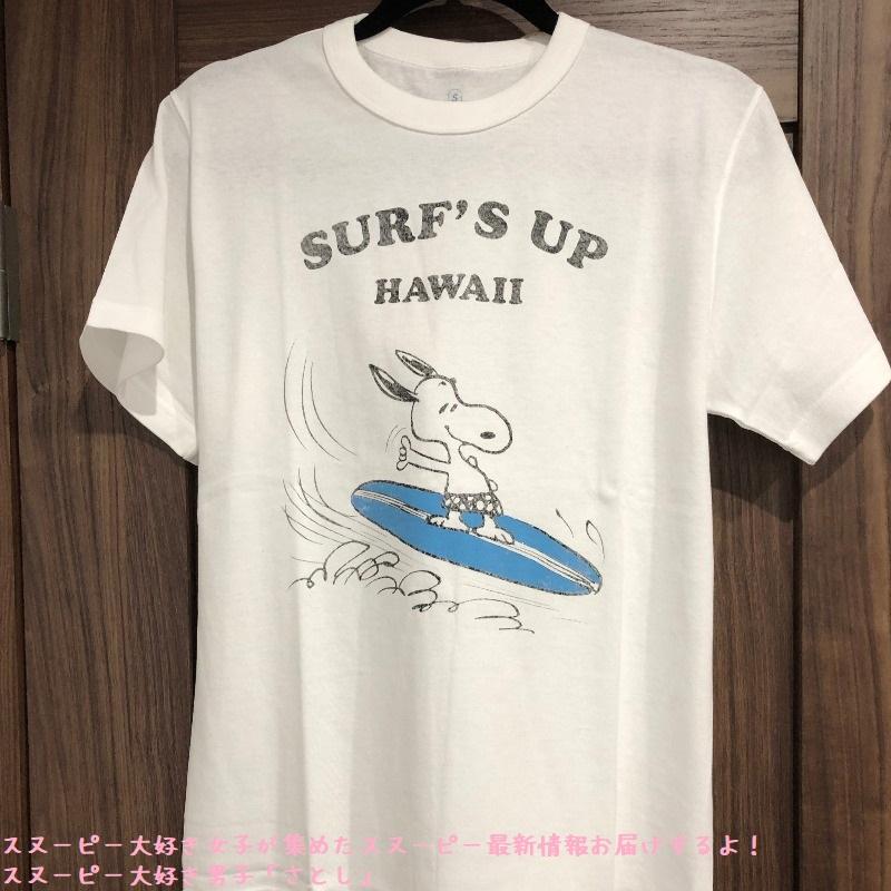 うめだスヌーピーフェスティバル2019グッズレビューTシャツサーフィンハワイ1
