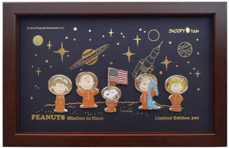 スヌーピーアストロノーツ50周年グッズ2019かわいいオレンジ宇宙服ピンバッジ1