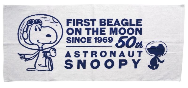スヌーピーアストロノーツ50周年グッズ2019かわいいオレンジ宇宙服フェイスタオル1