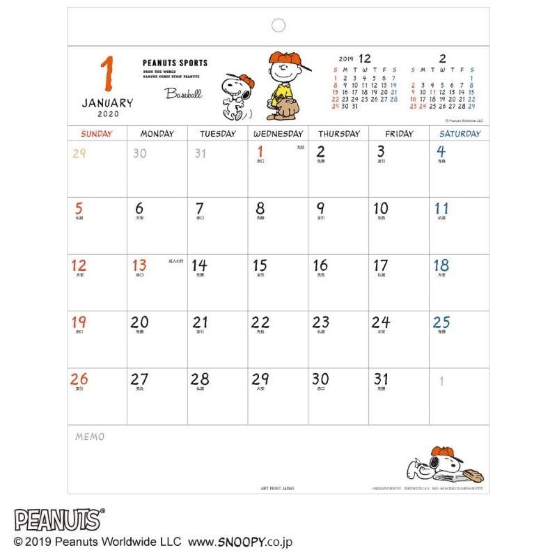 スヌーピー壁掛けカレンダー2020かわいいイラストホワイトボードスポーツ変装1