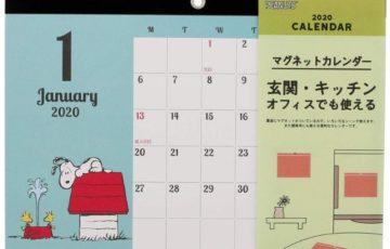 スヌーピー壁掛けカレンダー2020かわいいイラストマグネット犬小屋アイス1