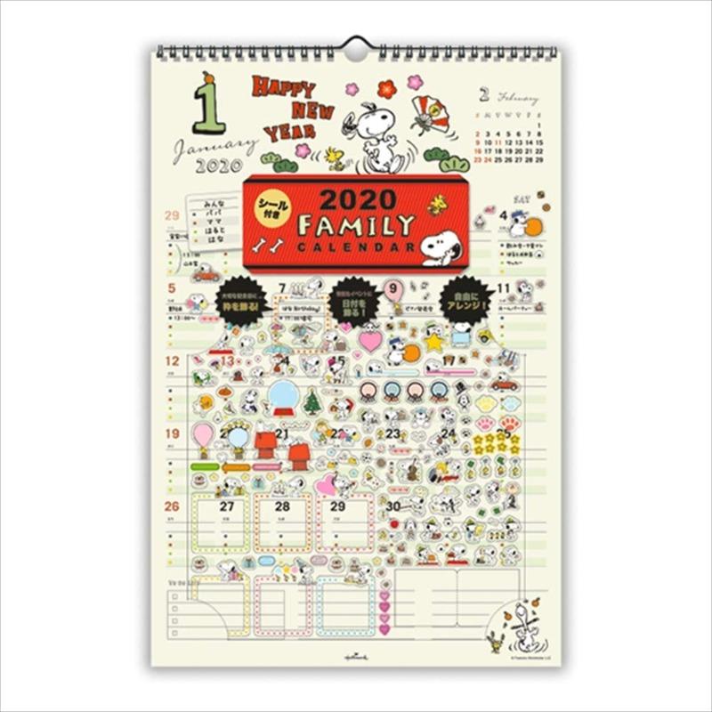 スヌーピー壁掛けカレンダー2020かわいいイラスト家族ファミリー季節シール1