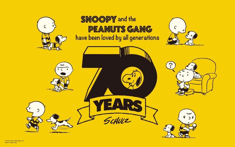 スヌーピー公式サイト壁紙待受画像2019年10月ピーナッツ生誕70周年記念1