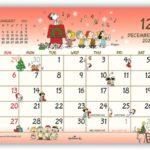 スヌーピー卓上カレンダー2020かわいい日付書き込みクリスマス賑やか明るい1