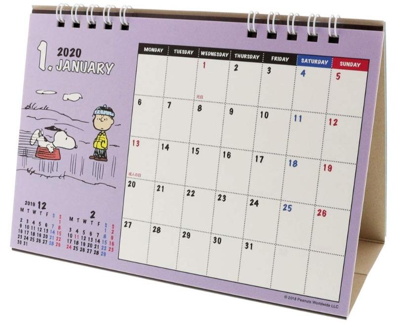 スヌーピー卓上カレンダー2020かわいい横犬小屋パンケーキクリスマス野球1