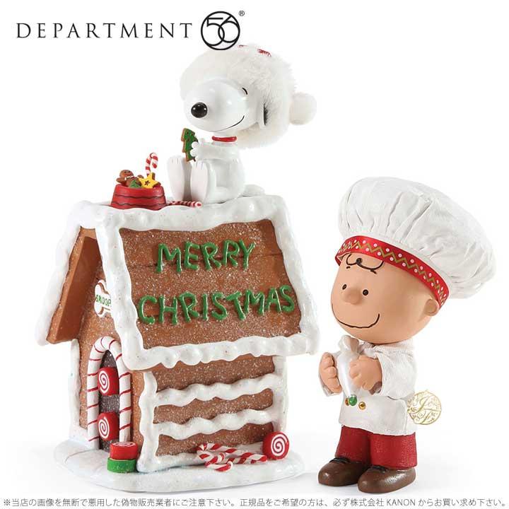 スヌーピークリスマスフィギュア2019犬小屋チョコレートケーキチャーリーブラウン3