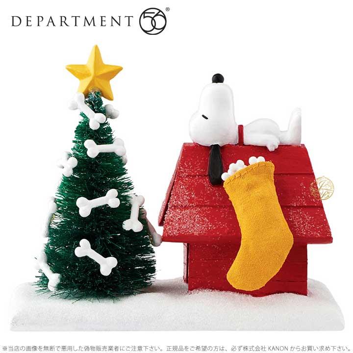 スヌーピークリスマスフィギュア2019赤い犬小屋寝るツリー骨靴下食いしん坊2