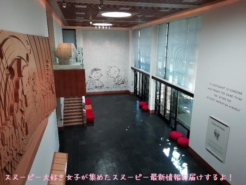 スヌーピーシュルツミュージアム美術館アメリカサンタローザ2019年10月122