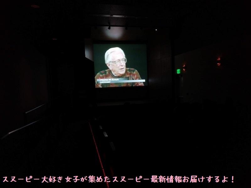 スヌーピーシュルツミュージアム美術館アメリカサンタローザ2019年10月32