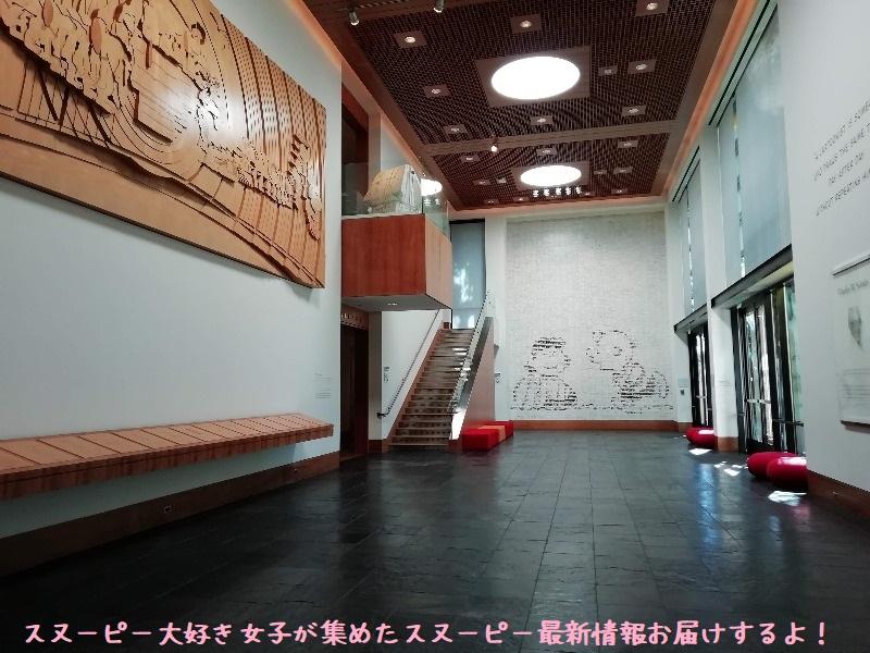 スヌーピーシュルツミュージアム美術館アメリカサンタローザ2019年10月42