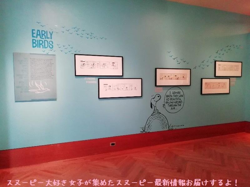 スヌーピーシュルツミュージアム美術館アメリカサンタローザ2019年10月49