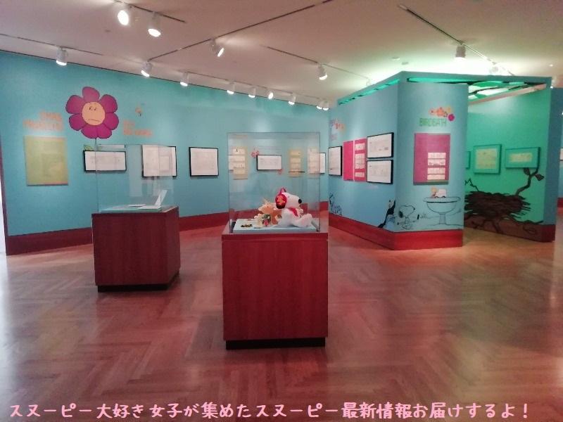 スヌーピーシュルツミュージアム美術館アメリカサンタローザ2019年10月50