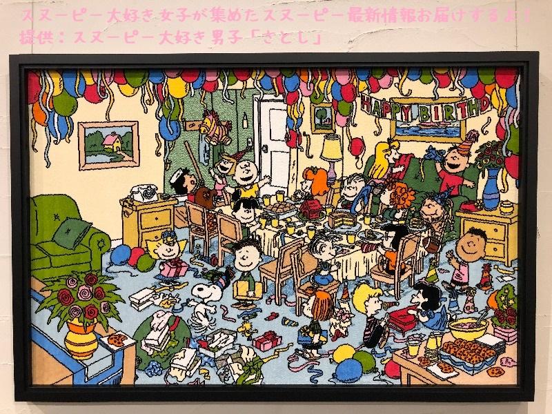 スヌーピータオルアート展タオル美術館愛媛県今治市グリフアート寝てるレポ13