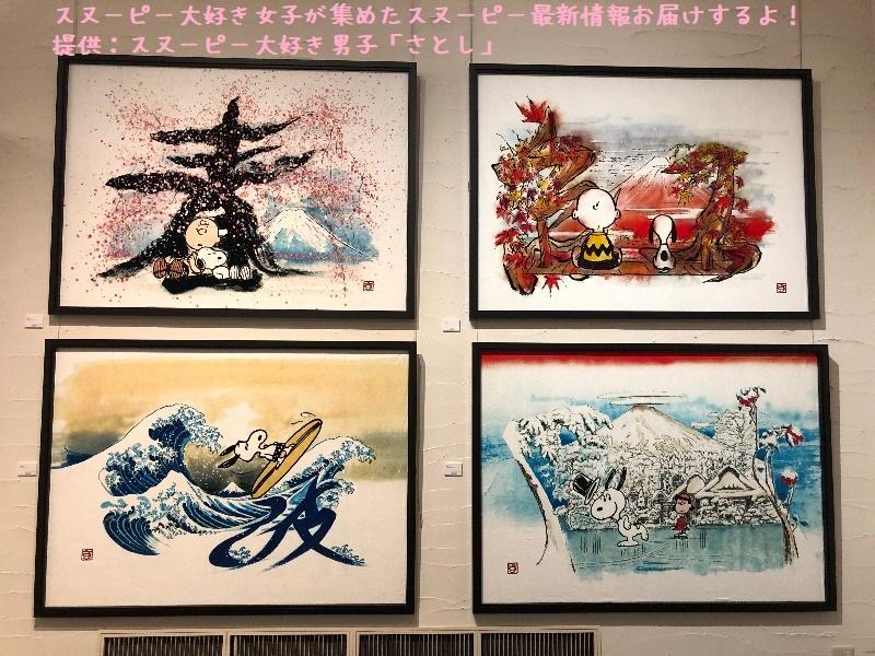 スヌーピータオルアート展タオル美術館愛媛県今治市グリフアート寝てるレポ21