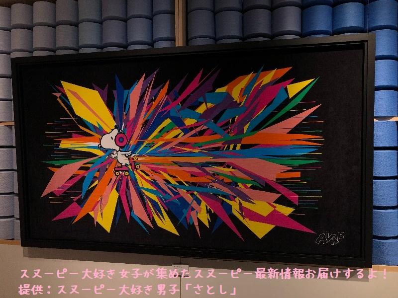 スヌーピータオルアート展タオル美術館愛媛県今治市グリフアート寝てるレポ29